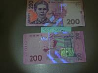 Фонарь Police 1102 - 20000kv  ультрафиолетовый 365 нм , фото 1