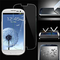 Защитное стекло для Samsung Galaxy S3 i9300 - HPG Tempered glass 0.3 mm