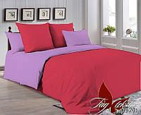✅ Семейный комплект однотонного постельного белья (Поплин) TAG P-1661(3520)