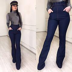 Модные джинсовые брюки-клеш