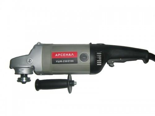 Болгарка Арсенал УШМ-230/2100