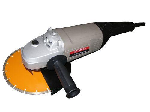 Болгарка Арсенал УШМ-230/2600