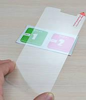 Защитное стекло для LG L Fino D290 / D295 - HPG Tempered glass 0.3 mm