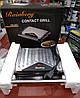 Контактный гриль, сэндвичница, бутербродницаRainberg RB-5401, 1500W  c терморегулятором, фото 5