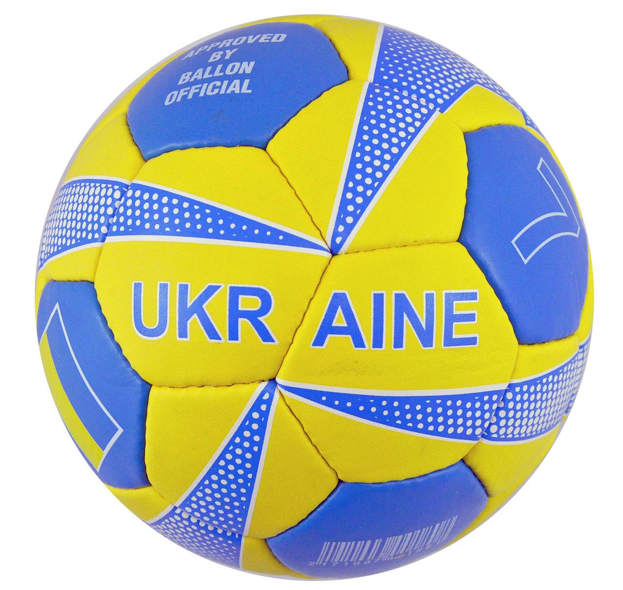 М'яч футбольний Україна FB-0047-764-u