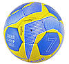 М'яч футбольний Україна FB-0047-764-u, фото 2