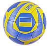 М'яч футбольний Україна FB-0047-764-u, фото 3