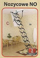Мансардні драбини NOZYCOWE NT Oman,сходи ножицьові металеві Львів ціна купити,сходи металеві оптом роздріб