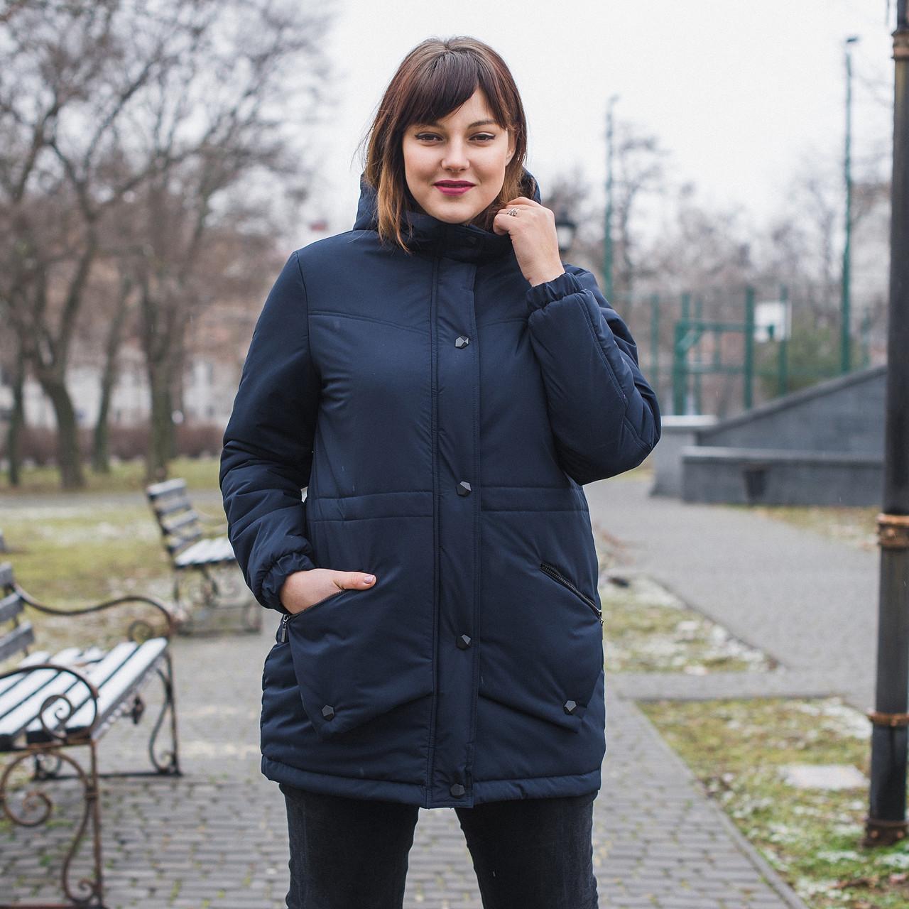 Женская демисезонная куртка больших размеров 56 60 62