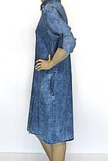Жіночі джинсові сукні великих розмірів з стразами, фото 3