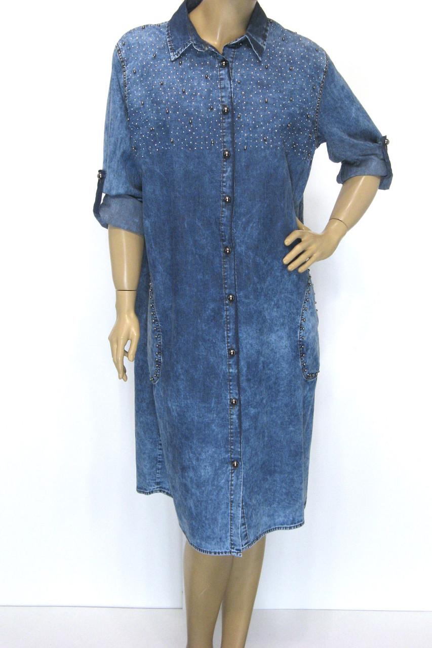 Жіночі джинсові сукні великих розмірів з стразами