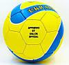 М'яч футбольний Україна FB-0047-765-U, фото 3