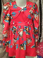 Платье с болеро Щенячий Патруль 2-5 лет