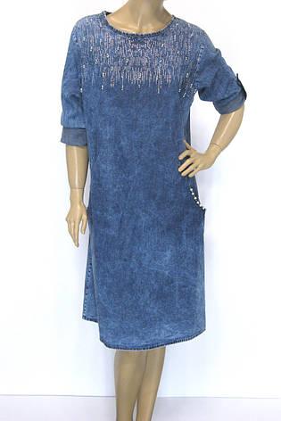 Жіночі джинсові сукні великих розмірів з стразами, фото 2