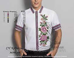 """Заготовка для вишивки """"Сорочка чоловіча"""" Квіткові мотиви (Світ рукоділля)"""
