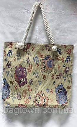 cd28f7a0fdbb Пляжная текстильная сумка Совы (ручки-канаты): продажа, цена в ...