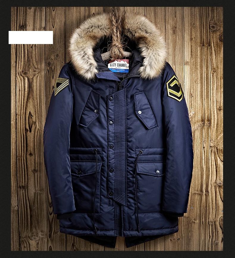 Куртка парка мужская и подростковая осень весна  бренд City Сhannel (Канада) 03002-03 цвет темно-синий
