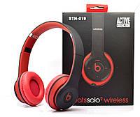 Беспроводные наушники Monster Beats Solo 2 by Dr.Dre черный STN-19 4ebc67fe3d1c8