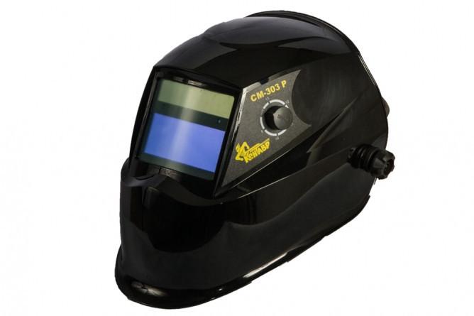 Сварочная маска хамелеон Кентавр СМ-303Р