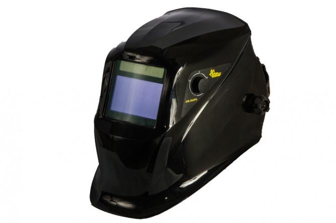 Зварювальна маска хамелеон Кентавр СМ-304РС
