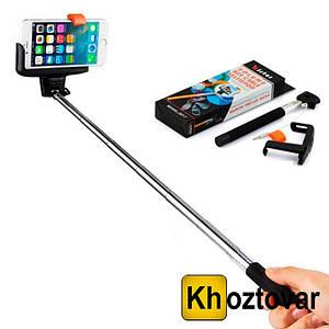 Монопод Kjstar Volume Key Cable Selfiepod Z07-7   Палиця для селфи