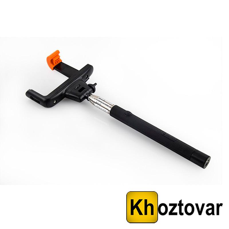 Монопод для селфи Cable Take Pole Z07-5 (Plus) | Палка для селфи