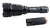 Подствольный фонарь Police Q2800 , фото 4