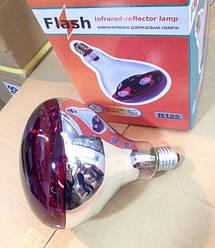 Инфракрасная лампа для обогрева помещения 125 ват
