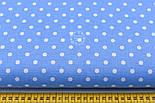 Бязь c горошком 7 мм на голубом (джинсовом) фоне  (№177), фото 2