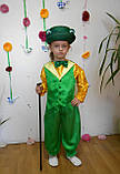 Костюм Мистер Жаб, лягушонок, жабення прокат, фото 2