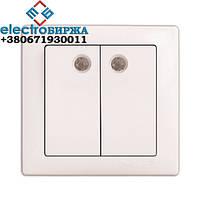 Выключатель DELUX WEGA 9123 2-кл. с подсветкой белый