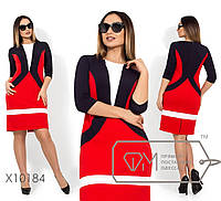 Повседневное платье приталеного кроя отрезное по талии с контрастными вставками и рукавами 3/4, 3 цвета