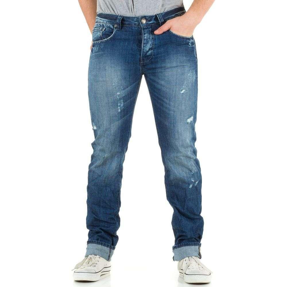 Потертые джинсы мужские Sixth June (Европа), Синий