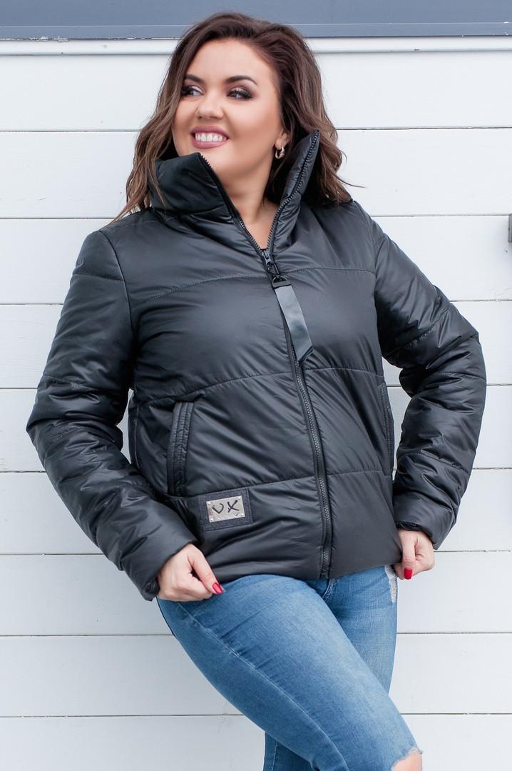 6b254886c16 Стильная женская куртка демисезонная весна осень больших размеров до 56-го  черная