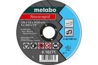 Отрезной круг Metabo Novorapid Inox 125х1 мм.