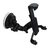 Универсальное автомобильное крепление крепление для планшетов и навигаторов 7 дюймовых!