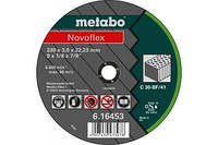 Отрезной круг Metabo Novoflex 125х2,5 мм.(по камню)