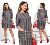 Трикотажное платье прямого кроя с круглым вырезом рукавами 3/4 и накладными карманами по лицевой, 1 цвет