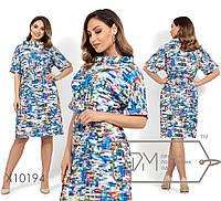 Платье прямого кроя из штапеля под пояс с воротником-хомут и короткими рукавами, 1 цвет