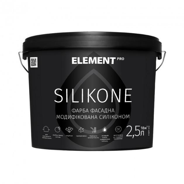 Силиконовая фасадная краска Element Pro Silikone 2.5л