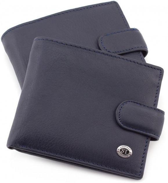 Классический  мужской портмоне из натуральной кожи синий цвета Sergio Torretti (ST Leather) ST103 Blue
