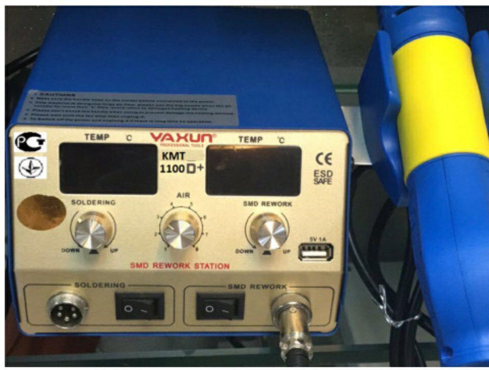 Паяльная станция термовоздушная КМТ-1100D+