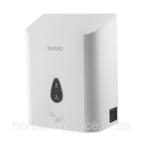 Электросушилка для рук Rixo Maggio H18W, фото 2