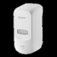 Диспенсер-Дозатор пластик жидкого мыла Rixo Grande S368W белый