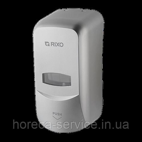 Диспенсер-Дозатор жидкого мыла Rixo Grande S368S, фото 2