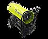 Теплова дизельна гармата Grunfeld DFAH-30, фото 3