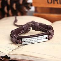 """Мужской символический браслет с надписью """"To me the past"""", фото 1"""