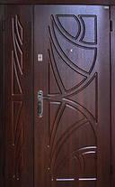 Двухстворчатые, полуторные входные двери Саган Стандарт, Николаев, фото 2