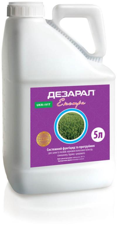 Фунгицид ДЕЗАРАЛ ЭКСТРА, 5л, Ukravit
