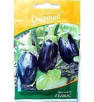 Насіння баклажанів Геліос 0.5 г (Професійне насіння Смачний)